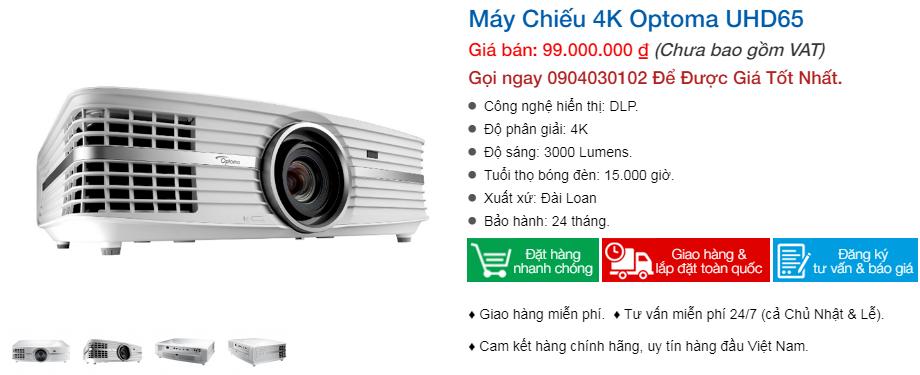 Máy chiếu 4K Optoma UHD 65