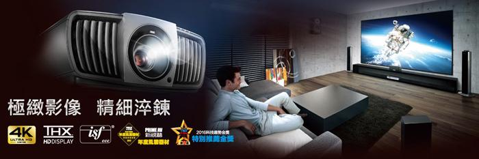 Máy Chiếu 4K BenQ W11000 Cao Cấp Cho Gia Đình.